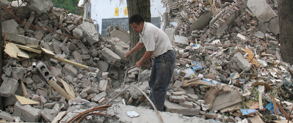 Sichuan China 2008 Earthquake Journal, Part 3 – Dr. Kit Miyamoto's ...